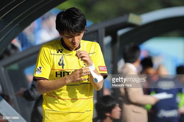 Shinnosuke Nakatani of Kashiwa Reysol looks on during the JLeague match between Kashiwa Reysol and Vissel Kobe at the Hitachi Kashiwa soccer stadium...