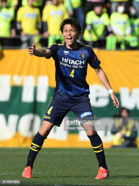 Shinnosuke Nakatani of Kashiwa Reysol reacts during the preseason friendly match between JEF United Chiba and Kashiwa Reysol at Fukuda Denshi Arena...