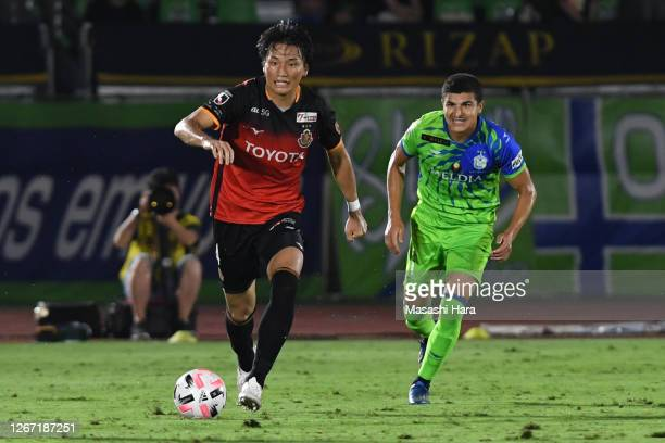 Shinnosuke Nakatani of Nagoya Grampus in action during the J.League Meiji Yasuda J1 match between Shonan Bellmare and Nagoya Grampus at the Shonan...
