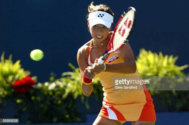 Shinobu Asagoe of Japan plays and defeats Aleksandra Wozniak of Canada by a score of 6-2, 6-2 in the first round at the Sony Ericsson WTA Tour Rogers...