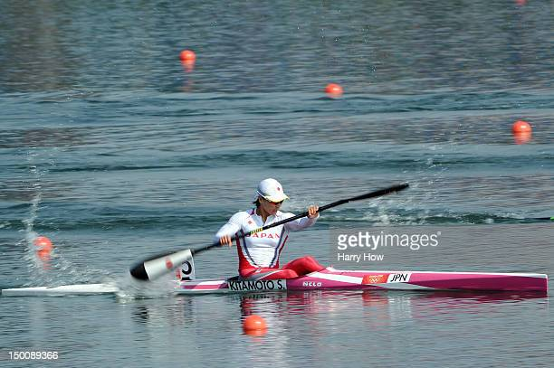 Shinobu Kitamoto of Japan competes in the Women's Kayak Single 200m Sprint heats on Day 14 of the London 2012 Olympic Games at Eton Dorney on August...