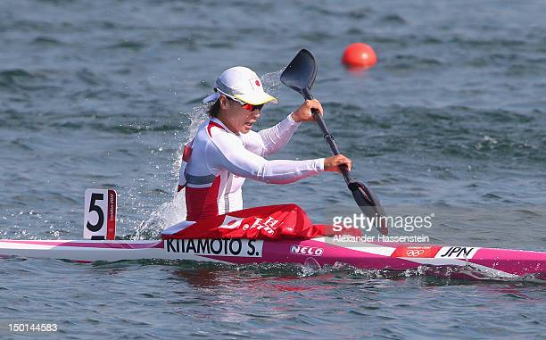 Shinobu Kitamoto of Japan competes in the Women's Kayak Single 200m Sprint Final B on Day 15 of the London 2012 Olympic Games at Eton Dorney on...