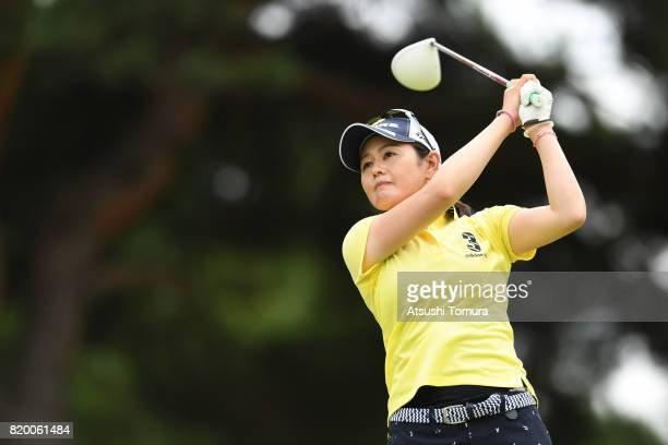 Shinobu Moromizato of Japan hits tee second shot on the 5th hole during the first round of the Century 21 Ladies Golf Tournament 2017 at the Seta...