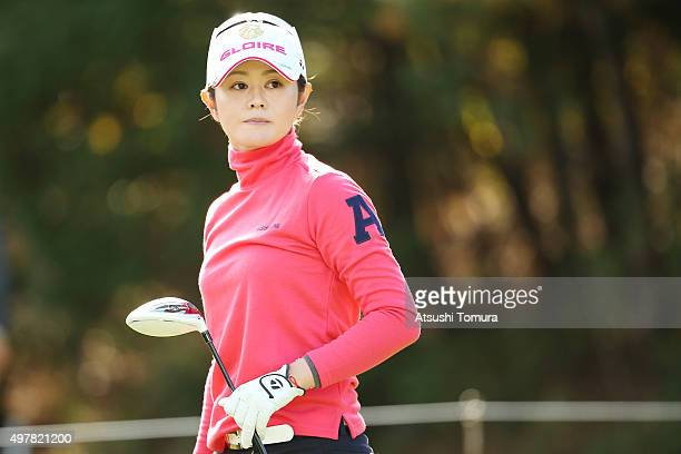 Shinobu Moromizato of Japan looks on during the first round of the Daio Paper Elleair Ladies Open 2015 at the Itsuurateien Country Club on November...