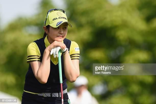 Shinobu Moromizato of Japan looks on during the first round of the Nipponham Ladies Classics at the Ambix Hakodate Club on July 7 2017 in Hokuto...