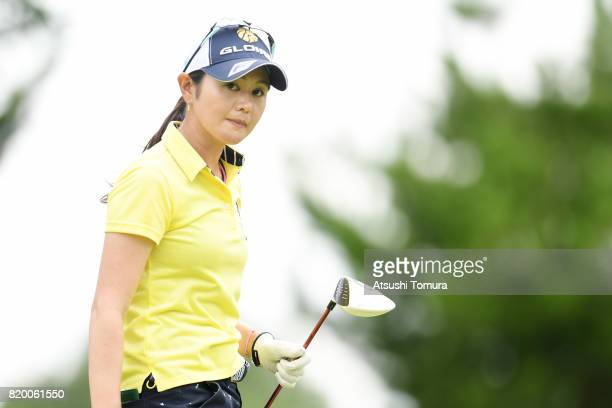 Shinobu Moromizato of Japan looks on during the first round of the Century 21 Ladies Golf Tournament 2017 at the Seta Golf Course on July 21 2017 in...