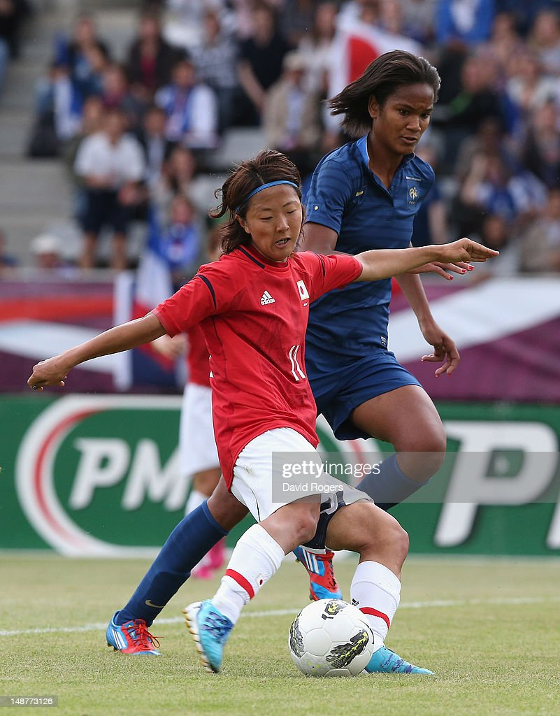 Shinobu Ohno of Japan takes a shot at the goal during the friendly international match between Japan Women and France Women at Stade Charlety on July 19, 2012 in Paris, France.