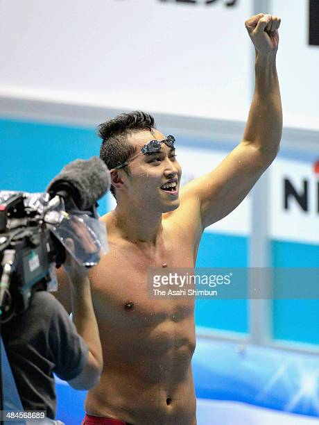 Shinri Shioura celebrates winning the Men's 50m Freestyle during day four of the Japan Swim at Tokyo Tatsumi International Swimming Center on April...