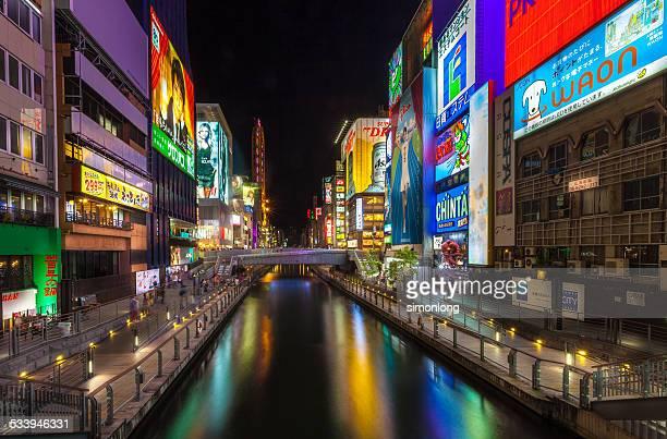 Shinsaibashi  main shopping area