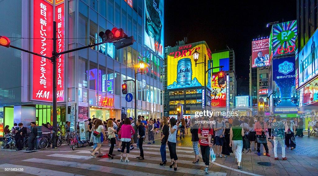 Shinsaibashisuji Shopping Arcade : Stock Photo