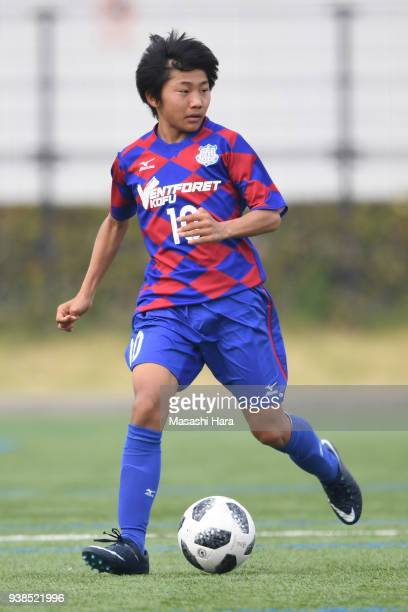 Shinsei Inoue of Ventforet Kofu U15 in action during the U15 Kirin Lemon Cup match between Tokyo Verdy U15 and Ventforet Kofu U15 on March 27 2018 in...