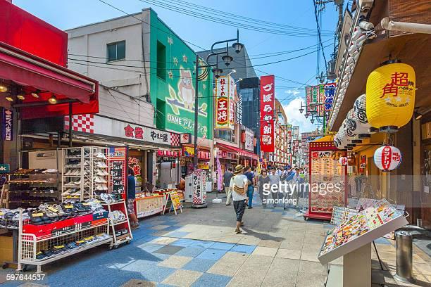 shinsekai ,osaka, japan - ショッピングエリア ストックフォトと画像