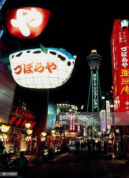 shinsekai, osaka, japan - 通天閣 ストックフォトと画像