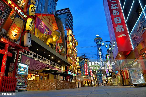 shinsekai street and tsutenkaku tower - 通天閣 ストックフォトと画像