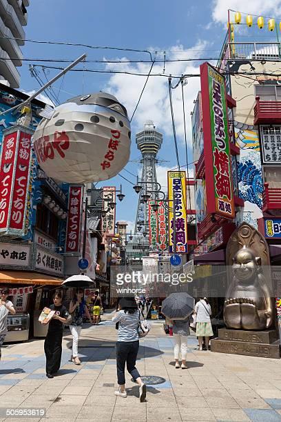 通天閣 shinsekai 、大阪(日本) - 通天閣 ストックフォトと画像