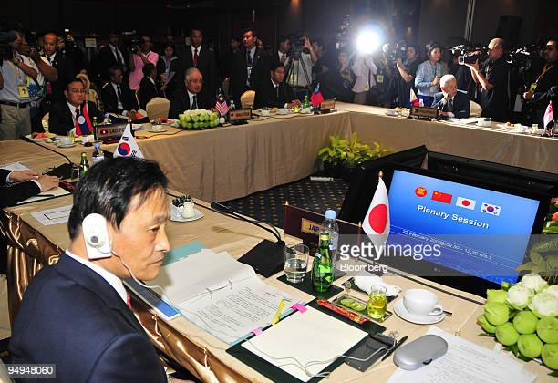 Shinsuke Suematsu Japan's parliamentary secretary for finance left attends the opening of the Association of Southeast Asian Nations plus the three...