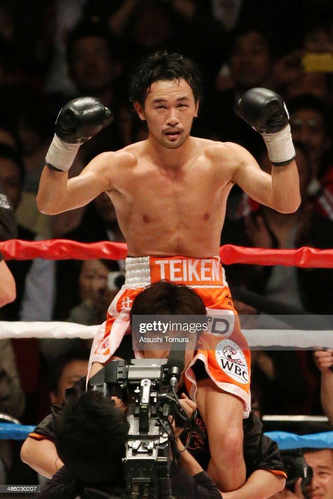 Shinsuke Yamanaka v Stephane Jamoye- WBC Bantamweight Title Bout