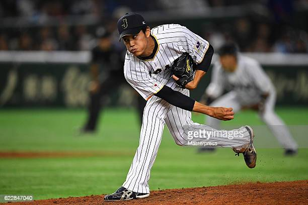 Shintaro Fujinami of Japan pitches in the fifth inning during the international friendly match between Japan and Netherlands at the Tokyo Dome on...
