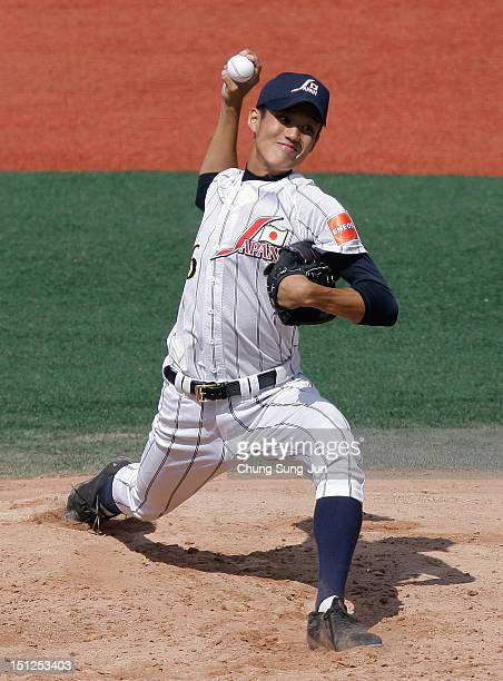 Shintaro Fujinami of Japan pitches in the second inning during the match between Japan and Colombia of the U18 Baseball World Championship on...