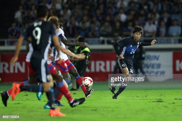 Shintaro Kurumaya of Japan in action during the international friendly match between Japan and Haiti at Nissan Stadium on October 10 2017 in Yokohama...