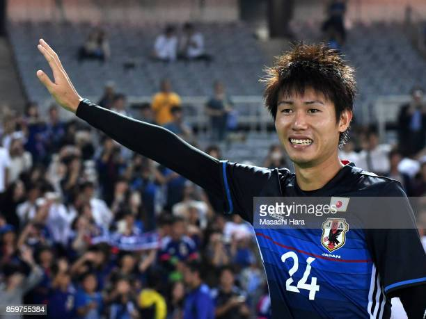 Shintaro Kurumaya of Japan looks on after the international friendly match between Japan and Haiti at Nissan Stadium on October 10 2017 in Yokohama...