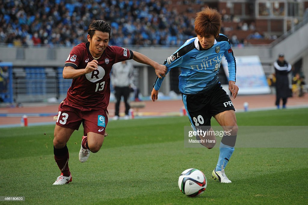 Kawasaki Frontale v Vissel Kobe - J.League 2015 : News Photo