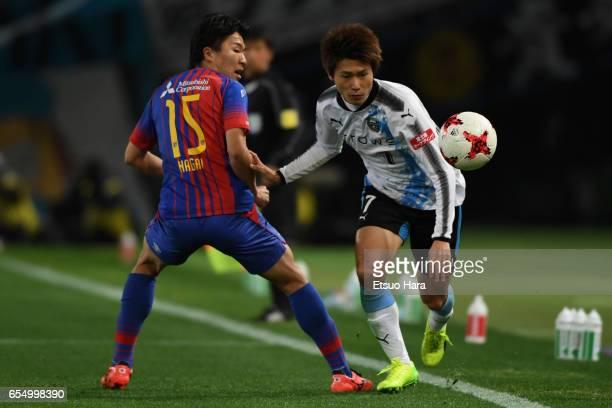 Shintaro Kurumaya of Kawasaki Frontale and Kensuke Nagai of FC Tokyo compete for the ball during the JLeague J1 match between FC Tokyo and Kawasaki...