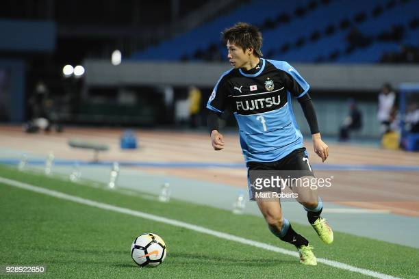Shintaro Kurumaya of Kawasaki Frontale competes for the ball during the AFC Champions League Group F match between Kawasaki Frontale and Melbourne...