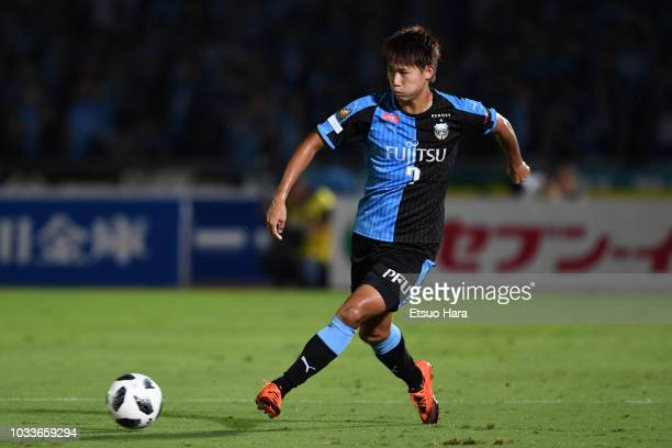 Shintaro Kurumaya of Kawasaki Frontale in action during the JLeague J1 match between Kawasaki Frontale and Consadole Sapporo at Todoroki Stadium on...