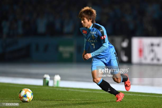 Shintaro Kurumaya of Kawasaki Frontale in action during the JLeague J1 match between Kawasaki Frontale and Kashima Antlers at Todoroki Stadium on...