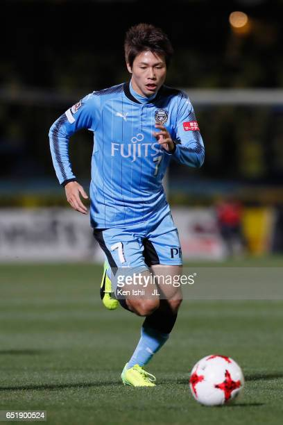 Shintaro Kurumaya of Kawasaki Frontale in action during the JLeague J1 match between Kawasaki Frontale and Kashiwa Reysol at Todoroki Stadium on...