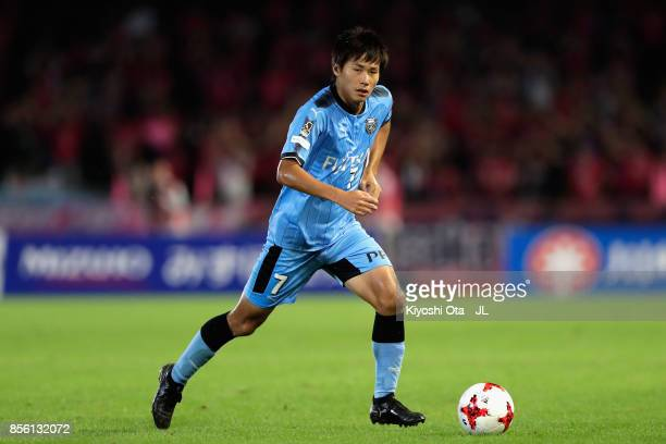 Shintaro Kurumaya of Kawasaki Frontale in action during the JLeague J1 match between Kawasaki Frontale and Cerezo Osaka at Todoroki Stadium on...