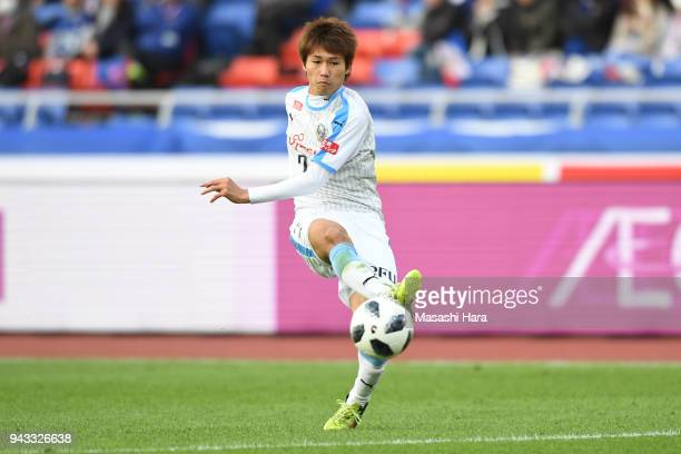 Shintaro Kurumaya of Kawasaki Frontale in action during the JLeague J1 match between Yokohama FMarinos and Kawasaki Frontale at Nissan Stadium on...