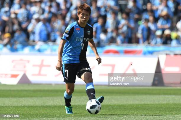 Shintaro Kurumaya of Kawasaki Frontale in action during the JLeague J1 match between Kawasaki Frontale and FC Tokyo at Todoroki Stadium on May 5 2018...