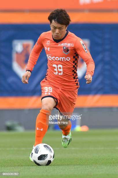 Shintaro Shimada of Omiya Ardija in action during the JLeague J2 match between Omiya Ardija and JEF United Chiba at Nack 5 Stadium Omiya on May 6...