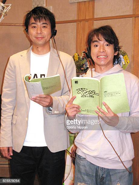 Shinya Arino and Masaru Hamaguchi of comedy duo Yoiko at the dubbing studio for the 'Benji Off the Leash' on September 24 2006 in Tokyo Japan