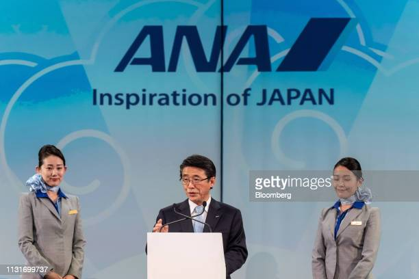 Shinya Katanozaka chief executive officer of ANA Holdings Inc speaks before taking delivery of an Airbus A380 at the aircraft maker's factory in...