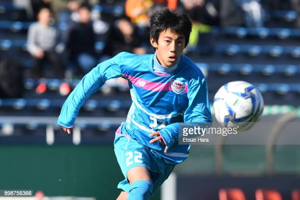Shinya Nakano of Sagan Tosu in action during the Prince Takamado Cup 29th All Japan Youth Football Tournament semi final match between Shimizu SPulse...