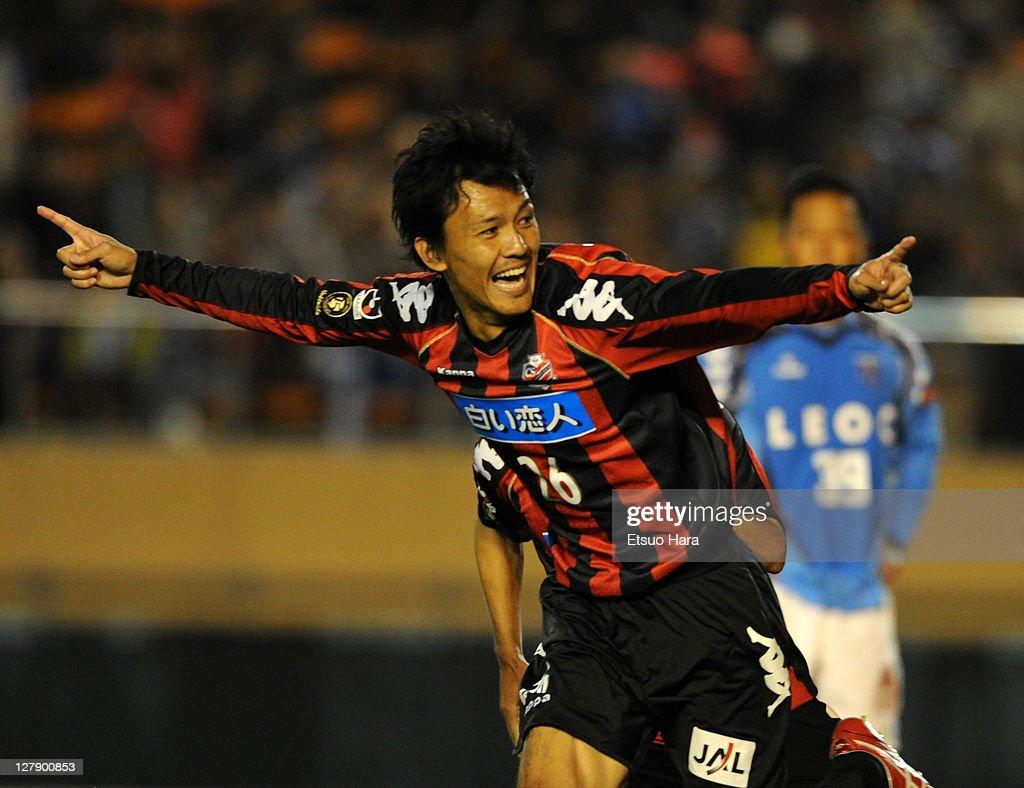 Yokohama FC v Consadore Sapporo - J.League 2 : News Photo