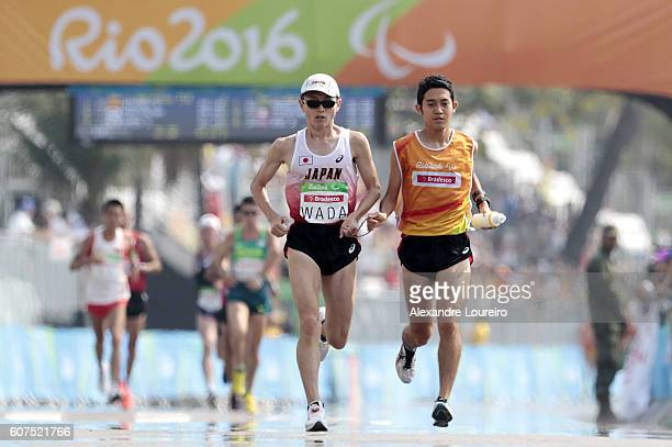 Shinya Wada of Japan competes in the Men's Marathon T12 at Fort Copacabana on day 11 of the Rio 2016 Paralympic Games at on September 18 2016 in Rio...