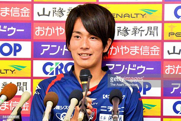 Shinya Yajima of Fagiano Okayama attends a press conference after the announcement of Japan Football Men's team squad for the Rio de Janeiro Olympic...