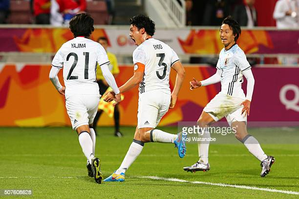 Shinya Yajima of Japan celebrates after scoring a goal to make it 22 during the AFC U23 Championship final match between South Korea and Japan at the...