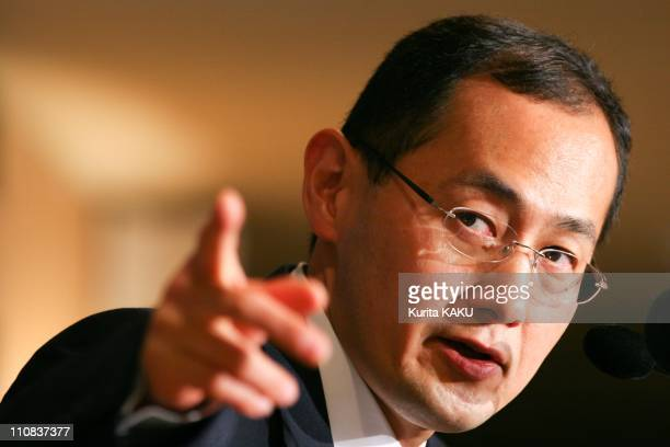 Shinya Yamanaka, Stem Cell Researcher, Kyoto University In Tokyo, Japan On January 09, 2008 - Shinya Yamanaka, a professor of Kyoto University,...