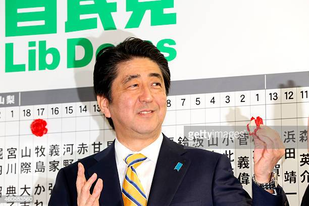 Shinzo Abe dissolves the parliament and starts the 47th Japanese House of Representatives election on 15th December 2014 in Tokyo Japan