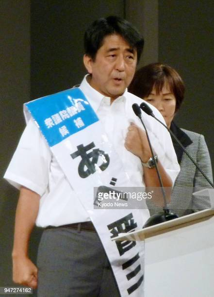 Shinzo Abe is pictured in this photo taken Aug 24 at a House of Representatives election rally in Shimonoseki Yamaguchi Prefecture about two years...