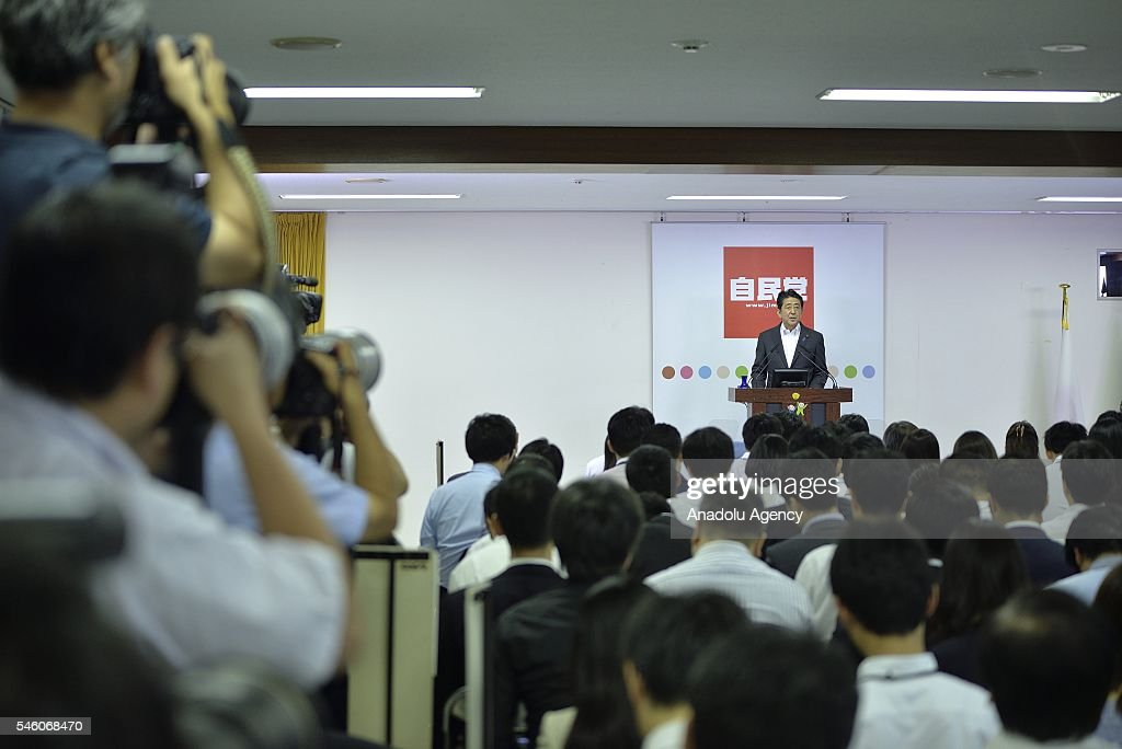 PM Abe's press conference after the Upper House Election victory : ニュース写真