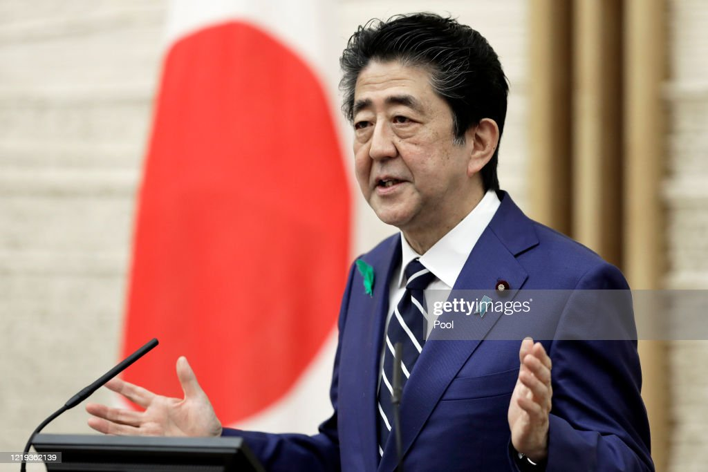 Japan Imposes Nationwide State Of Emergency To Contain Coronavirus Pandemic : News Photo