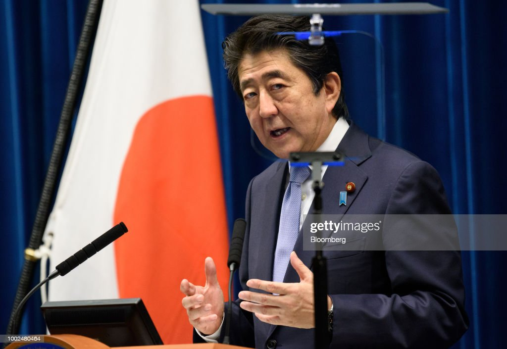 Japanese Prime Minister Shinzo Abe's Policy Address As Diet Session Ends