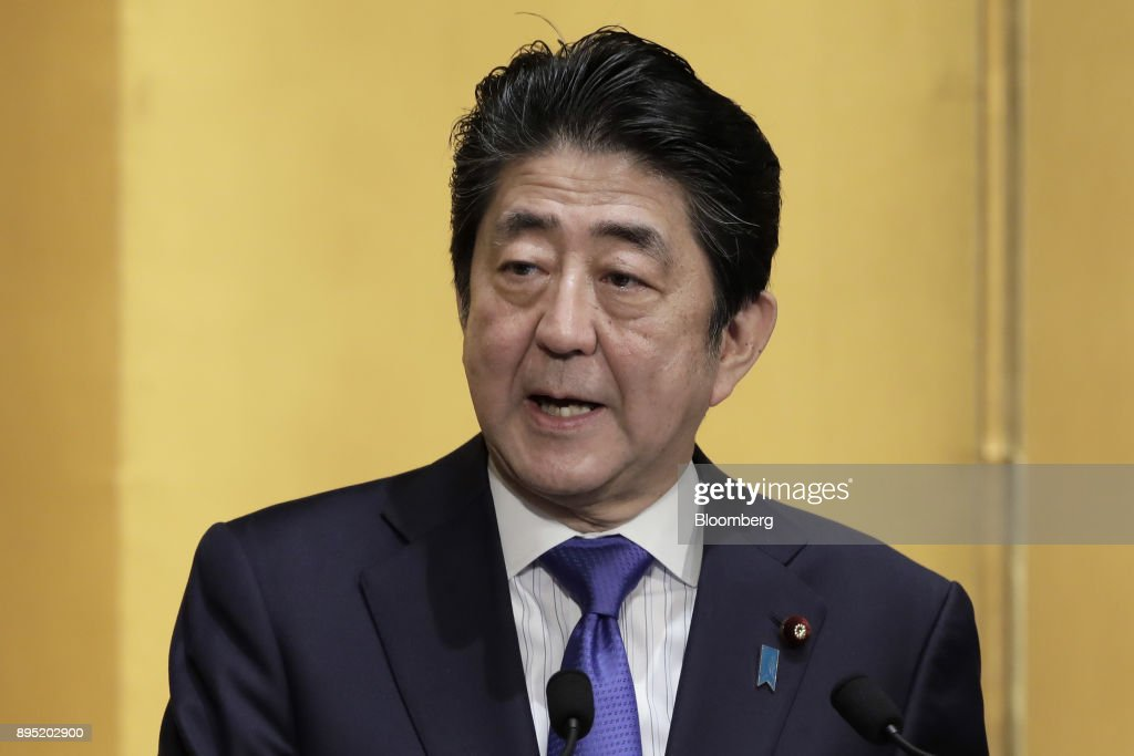 Shinzo Abe, Japan's prime minister, speaks at an event hosted by the Research Institute of Japan in Tokyo, Japan, on Tuesday, Dec. 19, 2017. Abe said he wants take ties with China to a new level. Photographer: Kiyoshi Ota/Bloomberg via Getty Images
