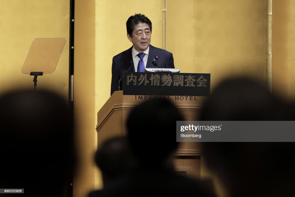 Shinzo Abe, Japan's prime minister, speaks at an event hosted by the Research Institute of Japan in Tokyo, Japan, on Tuesday, Dec. 19, 2017. Abe said he wants take ties with China to a new level.Abe said he wants take ties with China to a new level. Photographer: Kiyoshi Ota/Bloomberg via Getty Images